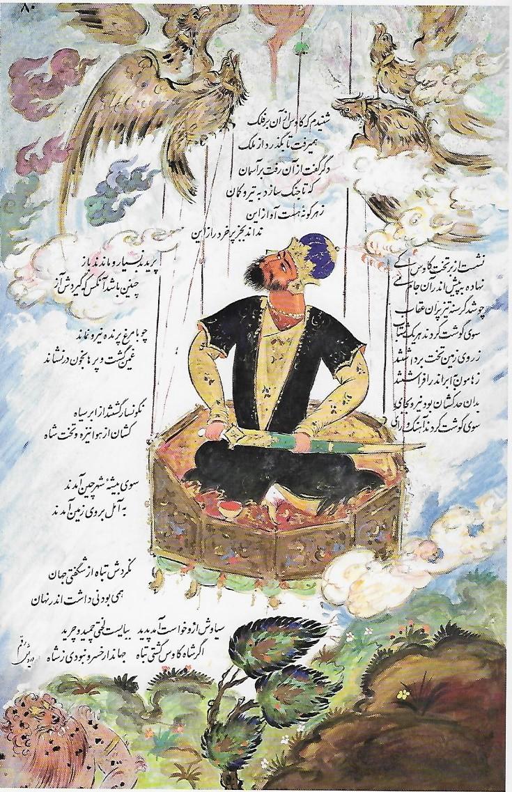 Darvish: illustration aus dem Schahname